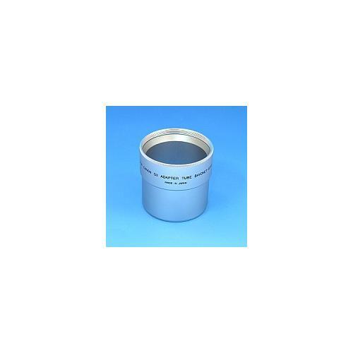 0000000465546 - Objectif adaptateur M52 pour Canon G6
