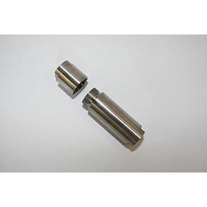 01.462.0290 - Bol de broyage en acier inox - 5 ml