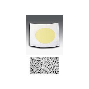 11107-100 G - Membrane filtrante en acétate de cellulose, Ø 100 mm, rétention : 0.2 µm (Boite de 25)