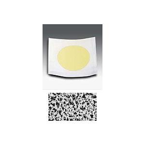 11303-025 N - Membrane filtrante en nitrate de cellulose, Ø 25 mm, rétention : 1.2 µm (Boîte de 100)