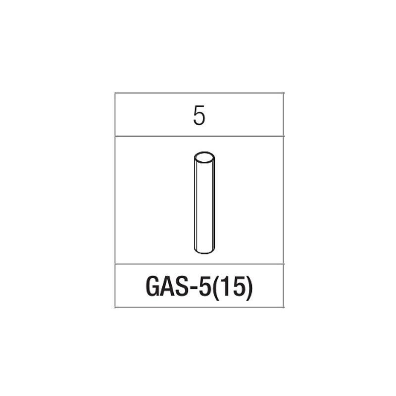 Adaptateur pour tube 5 ml à fond rond - Gyrozen
