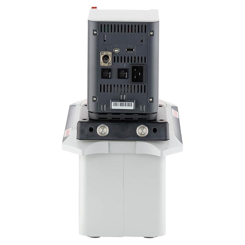 Bain thermostaté à circulation CORIO CD-B5 - JULABO