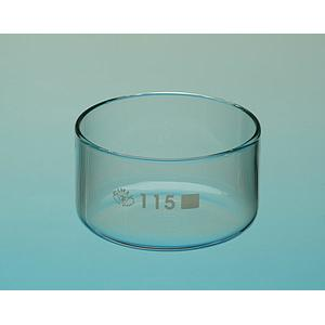 Cristallisoir sans bec - 40 ml