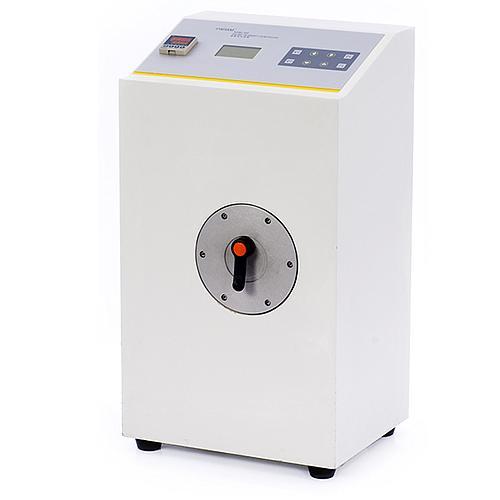Générateur d'humidité - Labthink