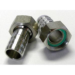 JUL-8890043 - 2 adaptateurs G 1/4