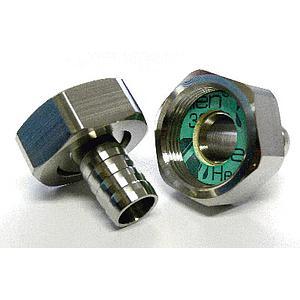 JUL-8890045 - 2 adaptateurs G1 1/4