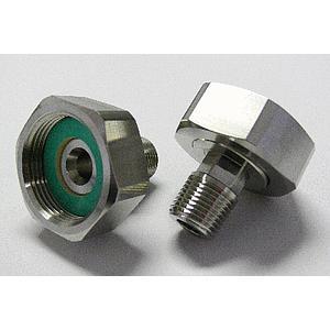 JUL-8890049 - 2 adaptateurs G1 1/4