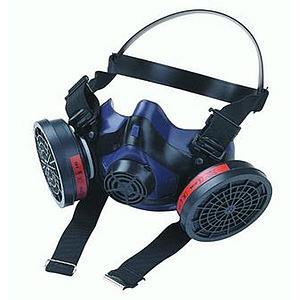 Masque à gaz MX/PF 950 demi-masque - Sperian protection