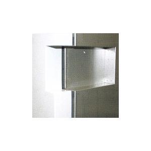 Port d'accès type Notch par entaille dans la porte (100 x 35 mm)